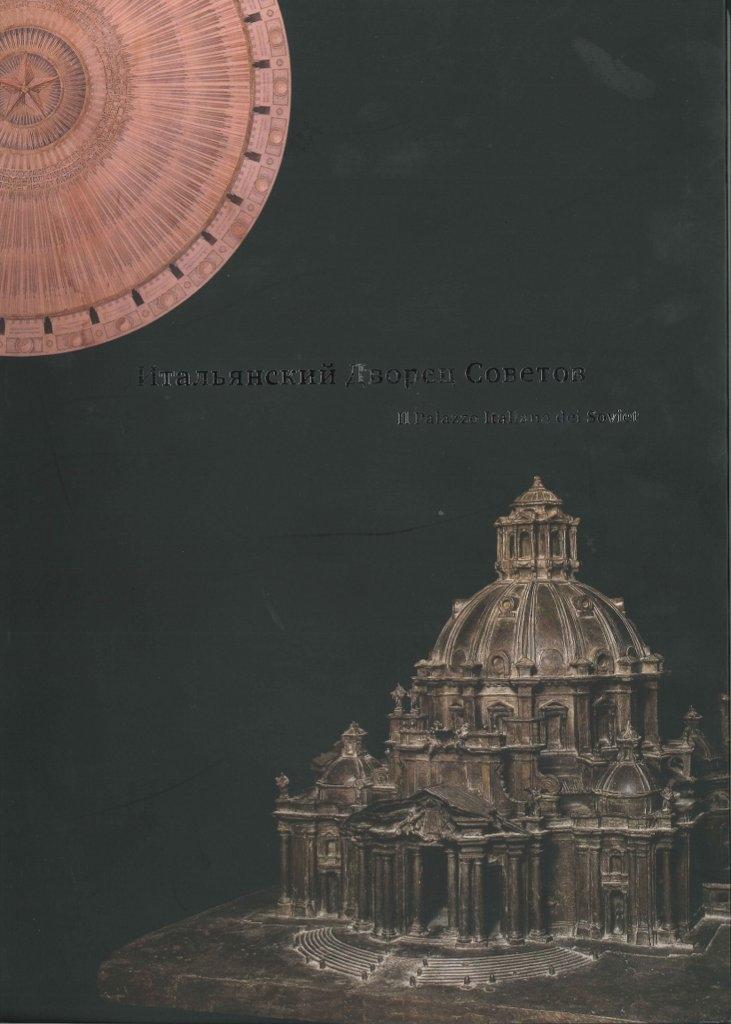 PUBBLICAZIONI 2007